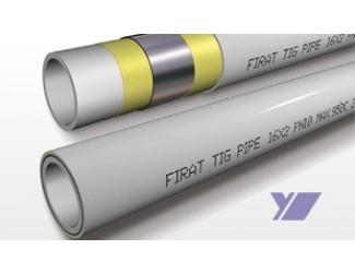 Vícevrstvá trubka PEX/Al/PEX 18x2mm